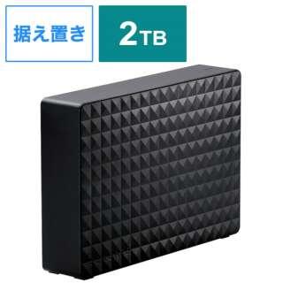 SGD-MY020UBK 外付けHDD Expansion ブラック [据え置き型 /2TB]
