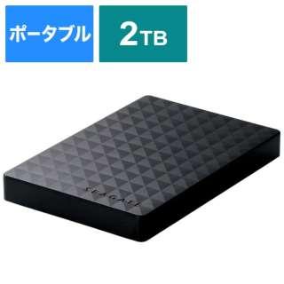 SGP-MY020UBK 外付けHDD Expansion ブラック [ポータブル型 /2TB]