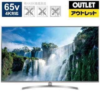【アウトレット品】 液晶テレビ [65V型 /4K対応] 65UK7500PJA 【生産完了品】