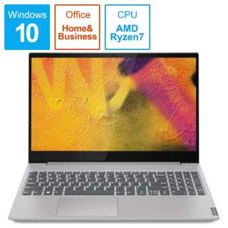 ideapad S340 ノートパソコン プラチナグレー 81NC003PJP [15.6型 /AMD Ryzen 7 /SSD:512GB /メモリ:8GB /2019年9月モデル]