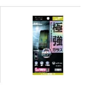 【SBセレクション】iPhone XR リ・クレイン 極強保護ガラス ZSEBJU