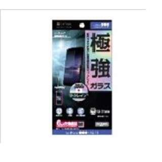 【SBセレクション】iPhone XS/X リ・クレイン 極強保護ガラス ZSEBJV