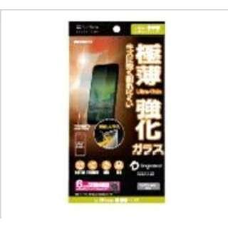 【SBセレクション】iPhone XR 極薄保護ガラス ZSEBKA