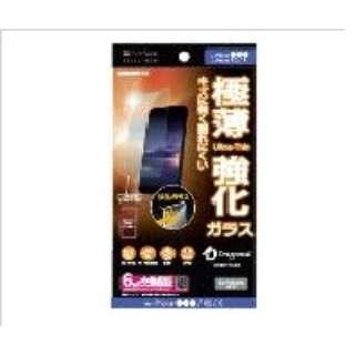 【SBセレクション】iPhone XS/X 極薄保護ガラス ZSEBKE