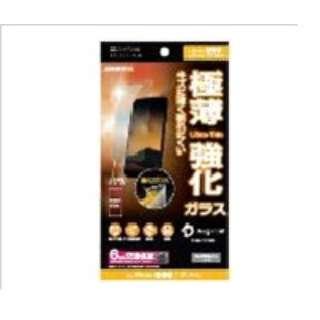 【SBセレクション】iPhone XS Max 極薄保護ガラス ZSEBKH