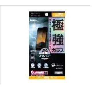 【SBセレクション】iPhone XS Max リ・クレイン 極強保護ガラス ZSEBKJ