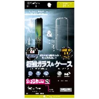 【SBセレクション】iPhone 11 リ・クレイン極強ガラス&ケースセット ZSQJJ6