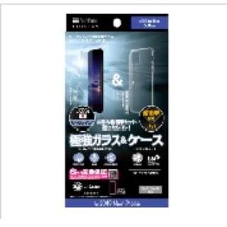 【SBセレクション】iPhone 11 Pro リ・クレイン極強ガラス&ケースセット ZSQJJ7