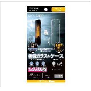 【SBセレクション】iPhone 11 Pro Max リ・クレイン極強ガラス&ケースセッ ZSQJJ8