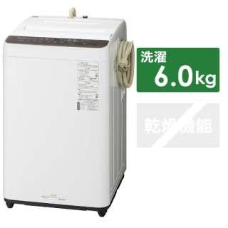 NA-F60PB13-T 全自動洗濯機 Fシリーズ ブラウン [洗濯6.0kg /乾燥機能無 /上開き]