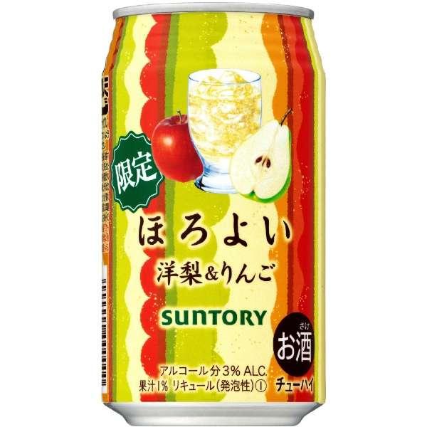 [数量限定] ほろよい 洋梨&リンゴ (350mlx24)【缶チューハイ】