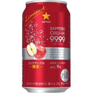 [数量限定] 99.99(フォーナイン) クリアアップル (350ml/24本)【缶チューハイ】