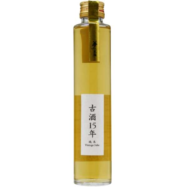 [賞味期限切迫の為、ネット限定特価] 夢乃寒梅 15年 純米古酒 200ml【日本酒・清酒】