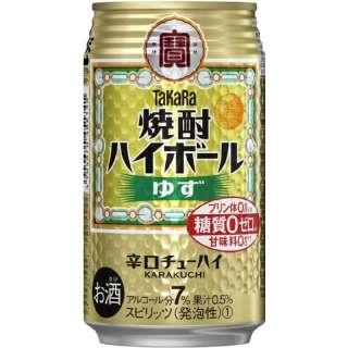 焼酎ハイボール ゆず (350ml/24本)【缶チューハイ】