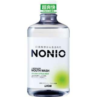 ノニオ(NONIO) マウスウォッシュ スプラッシュシトラスミント 1000ml