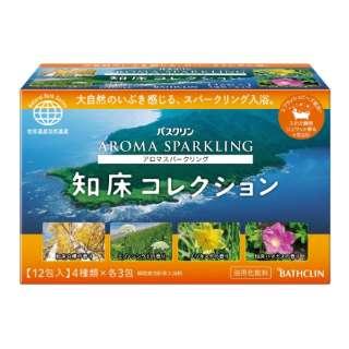 アロマスパークリング知床コレクション(12包)〔入浴剤〕
