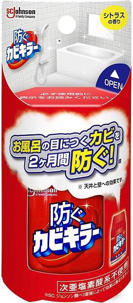 ジョンソン カビキラー 防ぐカビキラー シトラスの香り [1373]