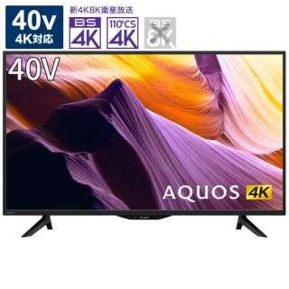 4K液晶テレビ 4T-C40BH1 [40V型 /4K対応 /BS・CS 4Kチューナー内蔵]
