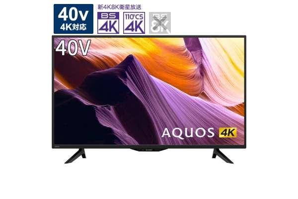 シャープ 液晶テレビ「AQUOS」4TC40BH1(40V型/4K)