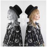 カノエラナ/ 盾と矛 初回限定盤 【CD】