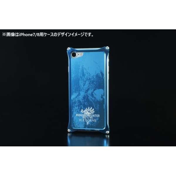 GILD design MONSTER HUNTER ソリッドバンパー+アルミパネル アイスボーン for iPhoneXR ブルー