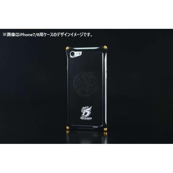 GILD design MONSTER HUNTER ソリッドバンパー+アルミパネル 15周年モデル for iPhoneX/Xs ブラック