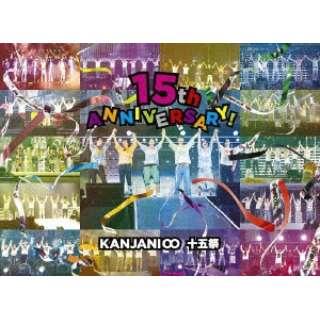 関ジャニ∞/ 十五祭 DVD初回限定盤 【DVD】