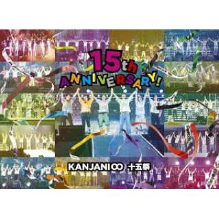 関ジャニ∞/ 十五祭 DVD通常盤 【DVD】
