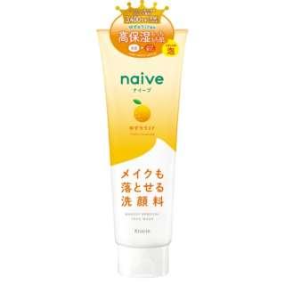 naive(ナイーブ) メイク落とし洗顔フォーム(ゆずセラミド配合)(200g)