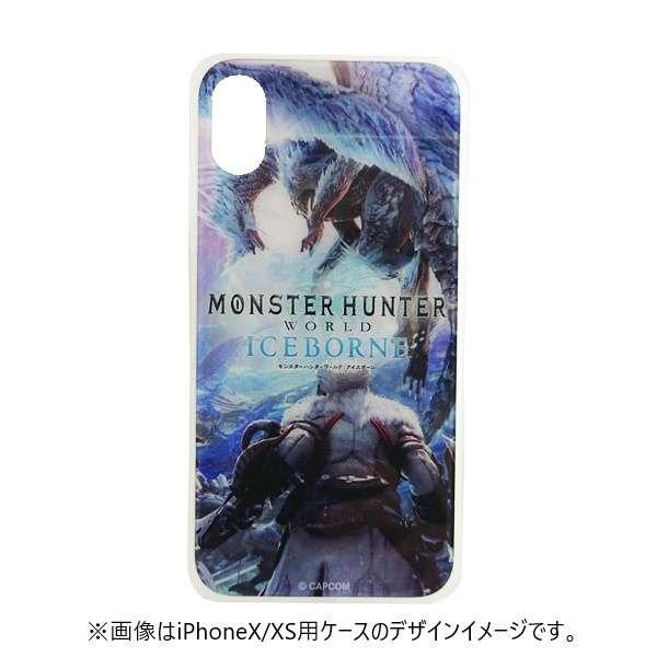 モンスターハンター ガラスケース イヴェルカーナ iPhone7/8 GCN-MHVE-A-TL ブルー