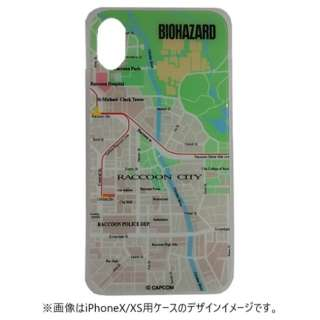 バイオハザード ガラスケース MAP iPhone7/8 GCN-BHMA-A-TL グリーン