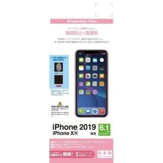 PB iPhone 11/XR フィルム BKS119IP961F 高光沢