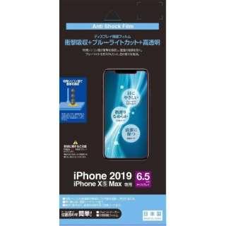 iPhone 11 Pro Max 衝撃吸収フィルム BKS129IP965F BLC光沢