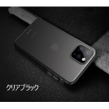 Basues iPhone 11 case クリアケース WIAPIPH58S-01