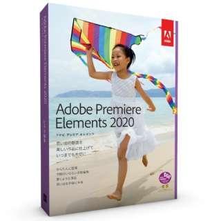Premiere Elements 2020 日本語版 MLP 通常版 [Win・Mac用]