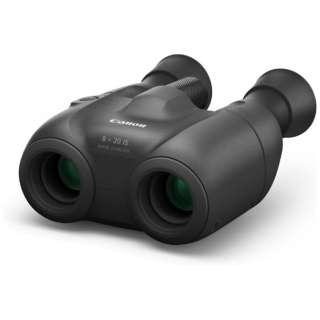 【8倍双眼鏡】防振双眼鏡 BINOCULARS 8×20 IS BINO8X20IS [8倍]