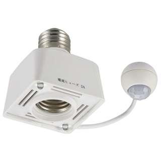 センサーソケット E26 停電補助灯付き HS-LPBA4-W