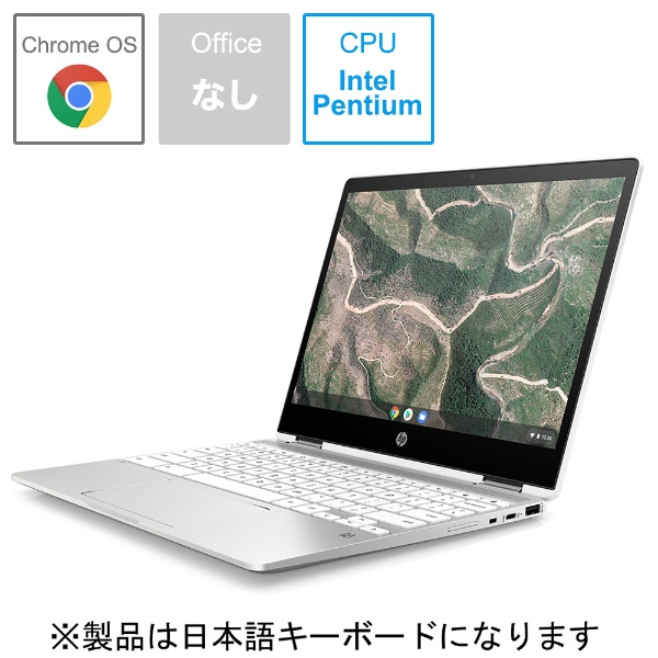 HP HP Chromebook x360 12b-ca0002TU 12.0型 intel Pentium eMMC:64GB メモリ:4GB/2019年10月モデル 8MD65PA-AAAA セラミックホワイト