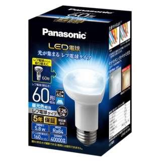 LED電球レフ電球タイプ LDR6DWRF6 [E26 /昼光色 /レフランプ形]
