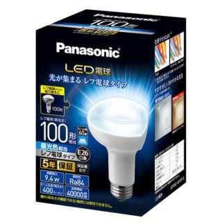 LED電球レフ電球タイプ LDR9DWRF10 [E26 /昼光色 /レフランプ形]