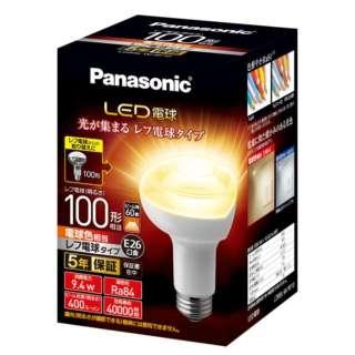 LED電球レフ電球タイプ LDR9LWRF10 [E26 /電球色 /レフランプ形]