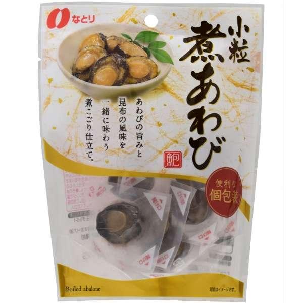 [賞味期限切迫の為、ネット限定特価] 小粒煮あわび 51g【食品・おつまみ】