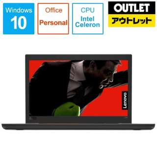 【アウトレット品】 15.6型ノートPC [Office付・Celeron・HDD 500GB・メモリ 4GB・Win10 Pro] ThinkPad L580  20LW001HJP 【数量限定品】