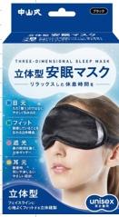 立体型安眠マスクフリー