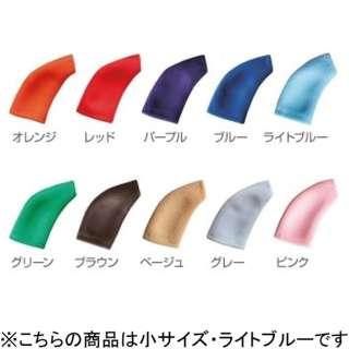 耳かけ補聴器カバー 小(ライトブルー)