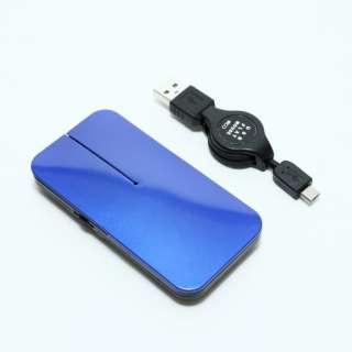 SRM-MA02/BL マウス 薄型 ブルー [BlueLED /3ボタン /USB /有線] SRM-MA02/BL [BlueLED /3ボタン /USB /有線]