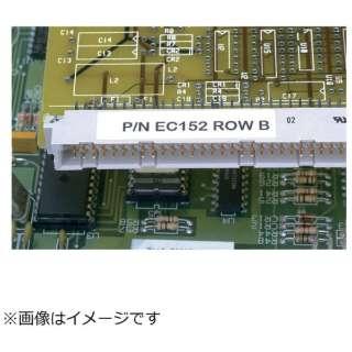 パンドウイット レーザープリンター用ラベル コンポーネントラベル 幅 50.8mm x 高さ25.4mm ポリエステル 白 1000 枚入り C200X100YJJ C200X100YJJ