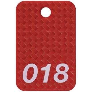 OP 番号札 四角 大 番号入り1~25 赤 (25枚入) BF-80-RD