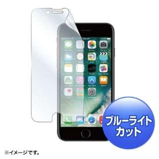 iPhone8 ブルーライトカット液晶保護指紋防止フィルム PDA-FIP63BC