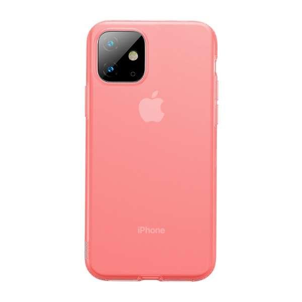 Baseus iPhone 11 case WIAPIPH61S-GD09